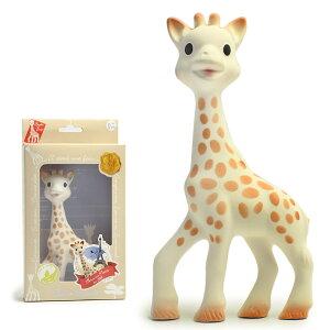 ソフィー フランス ファースト おもちゃ プレゼント ラッピング バレンタイン