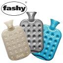 ファシー 湯たんぽ クッションボトル fashy cushi