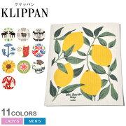 クリッパン スポンジ バタフライ ディッシュ ペーパー ナプキン キッチン プチギフト スウェーデン クリアランス