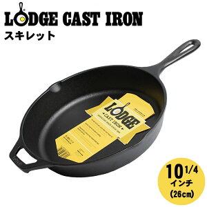 LODGE ロッジ【LODGE ロッジ】ロジック スキレット 10 1/4インチ フライパンL8SK3 LOGIC SKILLE...