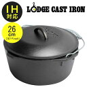 ロッジ キャストアイアン ロジック キッチン ダッチオーブン 10-1/4inch 26cm (lodge cast iron logic kitchen dutch oven L8DO3) ダッジオ