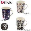 イッタラ タイカ マグカップ 400ml (iittala taika mug) イラスト 陶磁器