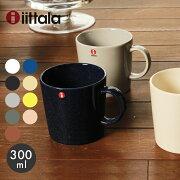 クーポン イッタラ ティーマ マグカップ ターコイズ コーヒー キッチン ダイニング フィンランド プレゼント