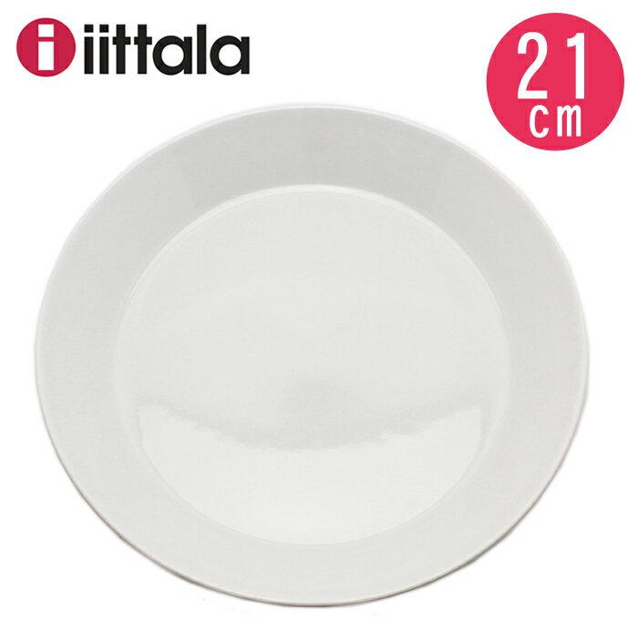 【今だけクーポン配布中】イッタラ ティーマ プレート 21cm ホワイト iittala teema plate white 食器 白 無地 陶磁器 皿 キッチン 食洗機対応 誕生日プレゼント 結婚祝い ギフト おしゃれ 【ラッピング対象外】