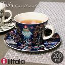 高級コーヒーカップがくれる癒しの時間 人気ブランドをご紹介 Foo Style Magazine