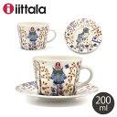 IITTALA イッタラ コーヒーカップ&ソーサー セット 200ml 15cm ホワイト50…