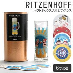 リッツェンホフ デザイナーズ ビアジョッキ 0.5L ギフトボックス入りRITZENHOFF リッツェンホフ...