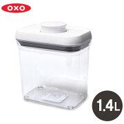 オクソー コンテナ レクタングル ショート ホワイト プラスチック ストッカー キッチン