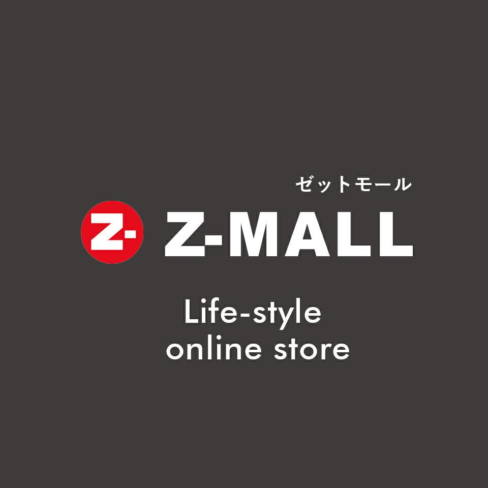 Z-MALL