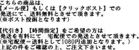 ノアール・カフェメニュー【サインプレート】送料無料