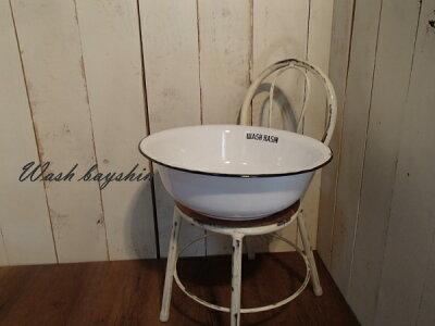 homestead ナチュラル カントリー 雑貨 洗面器ウォッシュベイシン【ホーロー】洗面器