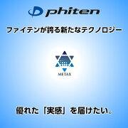ファイテンメタックステープ(楕円形タイプ)phitenPT730000かんたん貼るだけ