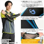ファイテンスポーツスリーブX30腕用2枚入Phiten[SL535]全4色アームスリーブSML手[メール便/送料無料(2点まで)]【売れ筋】