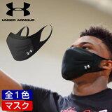 【在庫品】アンダーアーマー UA スポーツマスク(トレーニング/UNISEX) ブラック [XS/SM] [SM/MD] [MD/LG] [LG/XL] [XL/2XL] 1368010