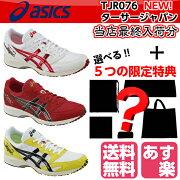 アシックス ターサージャパン ランニング シューズ レーシングレギュラー ホワイト ブラック