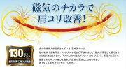 ファイテンRAKUWA磁気チタンネックレスS肩コリ最終兵器シリコーンネック[phiten-TG605]