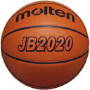ボールといえばモルテン!moltenの定番を特価にて検定落:バスケットボール7号球[MTB7WWTOKU]