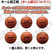 バスケットボール6号球B6C5000モルテンmolten【ボールバックSET】[MTB6WW後継モデル]【送料無料/条件付】バスケボール【一般・大学・高校・中学・女子用】ボールバック1個入れボールケースNB10BONB10CNB10KSNB10R【売れ筋】