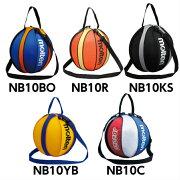 モルテン(molten)バスケットボールバッグ1個入れ[NB10BO][NB10C][NB10KS][NB10R][NB10YB]