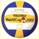 【数量限定】11月2日開幕!バレーボールワールドカップ2007デザイン記念球(MIKASA:ミカサ)カワ...
