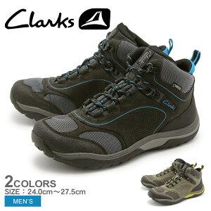 クラークス CLARKS オン ツアー ルート GTX ゴアテックス アウトドア シューズ 全2色 (26103657 26103659 ON TOUR ROUTE GTX) くらーくす メンズ 天然皮革 本革 レザー トレッキング スニーカー 靴