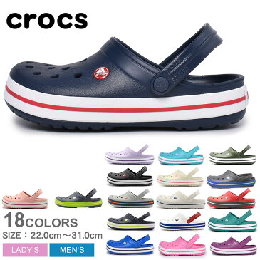crocs クロックス メンズ レディース クロックバンド crocband 11016 サンダル サボ くろっくす