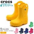 送料無料 クロックス CROCS ハンドル イット レイン ブーツ キッズ 全5色 くろっくす(CROCS HANDLE IT RAIN BOOT KIDS) キッズ&ジュニア(子供用) 激安