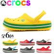送料無料 クロックス クロックバンド 【4】全32色中8色 【海外正規品】crocs crocband 11016 メンズ(男性用) 兼 レディース(女性用) サボ サンダル くろっくす