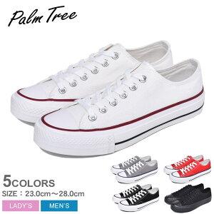 PALM TREE パームツリー スニーカー メンズ レディース VOLCANIZED SNEAKER PT-306 シューズ 靴 ローカット キャンバスシューズ キャンバス カジュアル おしゃれ 黒 ブラック 白 ホワイト 赤 レッド 灰 グレー