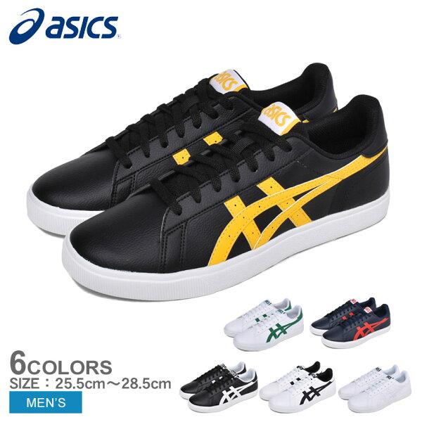 50周年記念セール開催中 アシックスシューズメンズクラシックCTASICSCLASSICCT1191A165靴スニーカースポー