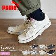 プーマ PUMA スニーカー コートポイントVULC V2 BG プーマホワイト 他全7色362947 01 02 06 COURT POINT VULC V2 BG靴 カジュアル シューズ レディース(女性用)