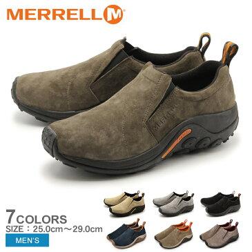 送料無料 メレル MERRELL ジャングルモック 全4色(merrell J60801 J60787 J60805 J60825 JUNGLE MOC)メンズ(男性用) アウトドア シューズ スニーカー スリッポン 天然皮革 本革