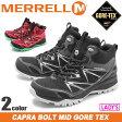 送料無料 メレル MERRELL カプラ ボルト ミッド ゴアテックス 全2色merrell J35440 J35434 CAPRA BOLT MID GORE TEXアウトドア トレッキングシューズ 靴レディース(女性用)