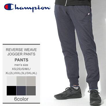 送料無料 チャンピオン スウェット パンツ メンズ リバース ウィーブ ジョガー パンツ CHAMPION REVERSE WEAVE JOGGER PANTS YO6146 GF-01 黒 白 グレー ブラック ホワイト ジャージ