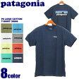 【DM便(旧メール便)可】 PATAGONIA パタゴニア P6 ロゴ コットン Tシャツ 全7色P6 LOGO COTTON T-SHIRT 38906半袖 クルーネック レギュラーフィット ウェアメンズ(男性用)