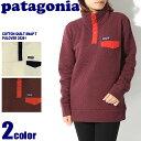 送料無料 パタゴニア PATAGONIA コットンキルト スナップT プルオーバー 全2色COTON QUILT SNAP T PULOVER 25281ジャケット レギュラーフィット ウェア アウターレディース(女性用)