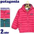 送料無料 PATAGONIA パタゴニア ダウンジャケット リバーシブル ダウン セーター フーディ マジックピンク他全2色Reversible Down Sweater Hoody 61370アウター ダウン フード ジャケット ジップアップキッズ(子供用)