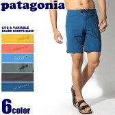 送料無料 PATAGONIA パタゴニア 水着 ショーツ ライト&バリアブル ボード ショーツ ブラック 全2色LITE&VARIABLE BOARD SHORTS 86690ショートパンツ ハーフパンツ 半ズボン シンプル アウトドア 海 プール タウンユース 青 黒 緑 赤 黄 メンズ