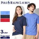【メール便可】 POLO RALPH LAUREN ポロ ラルフローレン Tシャツ 全3色ワンポイント クルーネック 半袖Tシャツ323-552486 003 004 005メンズ レディース