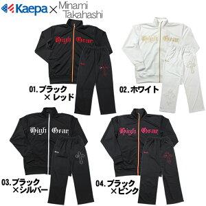 送料無料☆ KAEPA 高橋みなみ ケイパ メンズ ジャージ ジャケット パンツ 上下セット たかみな ...