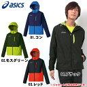 アシックス ウィンドブレーカー asics メンズ ランニング ウィンドジャケット コン他3色(asics XXR305)ウィンブレ トレーニングウェア 男性用 セール
