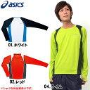 アシックス Tシャツ asics メンズ LS シャツ ホワイト他4色(asics XX342N)トレーニングウェア 男性用 セール