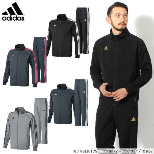 送料無料 アディダス ジャージ adidas メンズ ESS 3S ウォームアップ ジャケット&パンツ ブラック...
