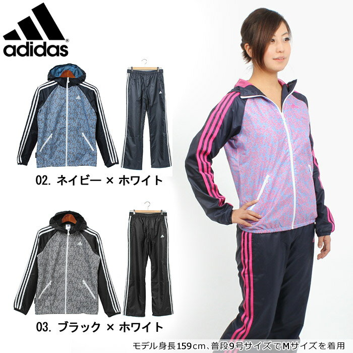 z-sports | Rakuten Global Market: Adidas 24 / 7 windbreaker Womens ...