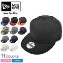 ニューエラ 帽子 メンズ レディース フラットビル スナップバックキャップ NEW ERA FLAT BILL SNAPBACK CAP NE400 ベースボールキャップ BBキャップ 野球帽 ストリート カジュアル スポーティ アジャスター レトロ ユニセックス 無地・・・