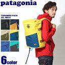 送料無料 PATAGONIA パタゴニア バックパック トロミロ パック 22L ブラック 他全6色TOROMIRO PACK 22L 48015デイパック リュックサック バッグ 鞄 アウトドアメンズ(男性用) 兼 レディース(女性用)