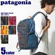 送料無料 PATAGONIA パタゴニア バックパック レフュジオ パック 28L ブラック 他全5色REFUGIO PACK 28L 47911 BLK CFTP PLIB SBGA SOCOアウトドア バッグ 鞄 メンズ(男性用)兼レディース(女性用)