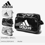 adidas アディダス ショルダーバッグ エナメルバッグ L ENAMEL BAG L ETX13 CX4038 CX4037 DV0009 DV0010 メンズ レディース ブランド アウトドア バックパック スクール スポーツ カバン 軽量 学校 鞄 黒 白 通勤 部活 運動