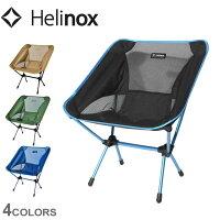 ヘリノックス 椅子 チェアワン キャンプ レジャー HERINOX CHAIR ONE メンズ レディース 釣り フェス バーベキュー アウトドア お出かけ 自然 コンパクト 折りたたみ 組み立て チェア 軽量 黒 緑 赤