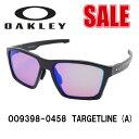 当店オリジナル オークリー フライトジャケット 交換レンズ OAKLEY スポーツ サングラス FLIGHT JACKET ミラーなし ZERO製